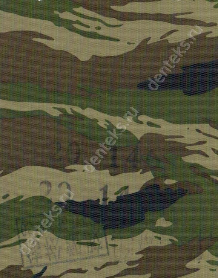 Сайт заказа одежды в ульяновске